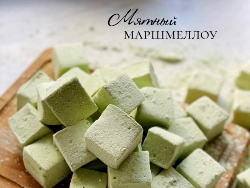 Рецепт домашнего мятного маршмеллоу с желатином